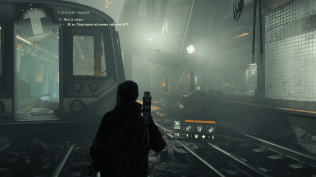 Tom Clancy's The Division™2016-6-29-22-20-33
