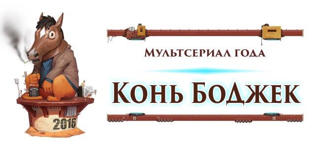 konbojeck