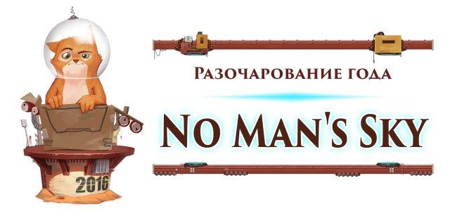 nomansky