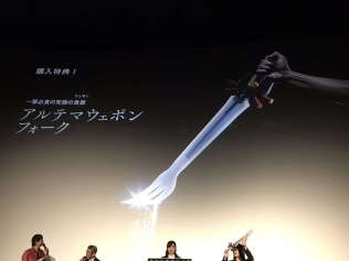 Square Enix (5)
