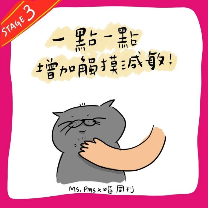 15 21 | 喵周刊 Meow Weekly