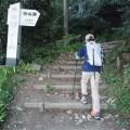 みーと登る伊吹山〜事故から304日目