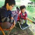 初めましての四徳温泉キャンプ場~森、川、温泉、人~お気に入りのキャンプ場になりました^^