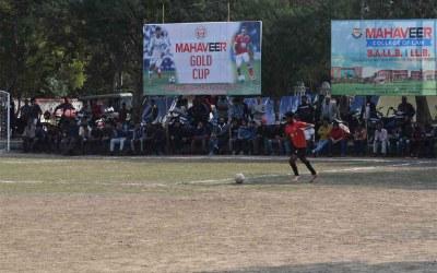 Mahaveer Gold Cup