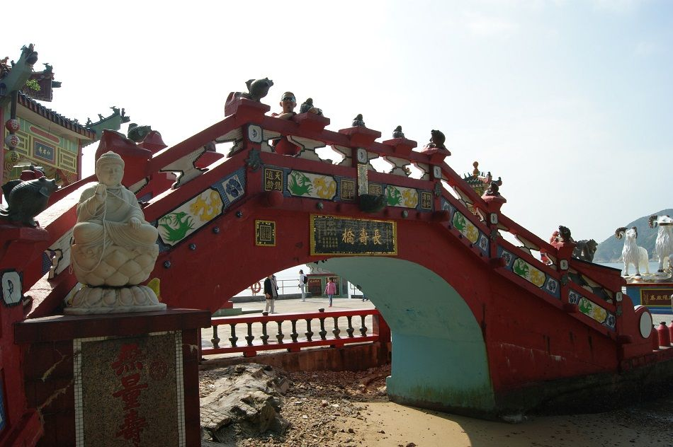 Longevity Bridge Repulse Bay