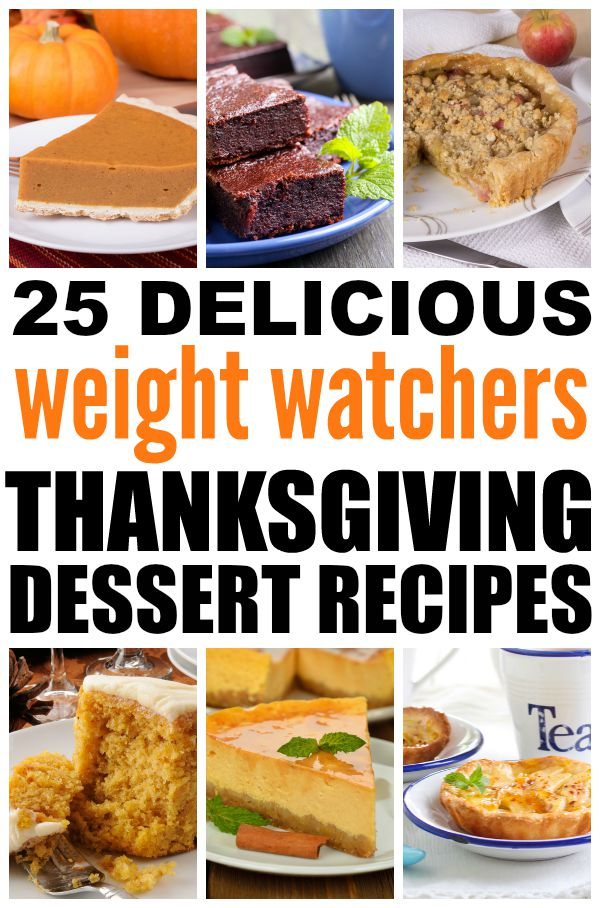 Looking for easy yet delicious weight watchers dessert recipes you can enjoy during the Thanksgiving season so you don't feel like you're missing out on all the fun? We've got you covered. This collection of 25 weight watchers Thanksgiving dessert recipes with points has everything you need to indulge without ruining your diet and weight loss goals. From mouth-watering 2-Ingredient Pumpkin Brownies to an out-of-this-world Low Fat Pumpkin Cheesecake, smartpoints have never tasted so good.