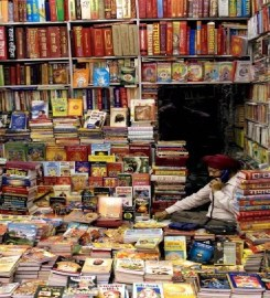 Book Shop in market of haridwar