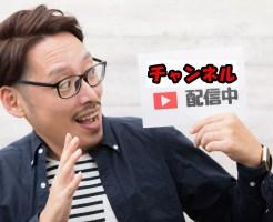 メルカリチャンネル配信中