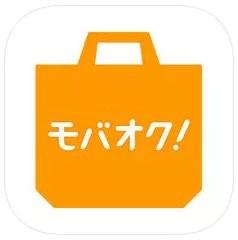フリマアプリのモバオク