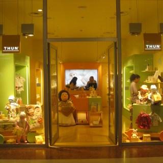 Thun Bimbo, un nuovo negozio e una nuova linea di abbigliamento per bambini 0-24 mesi