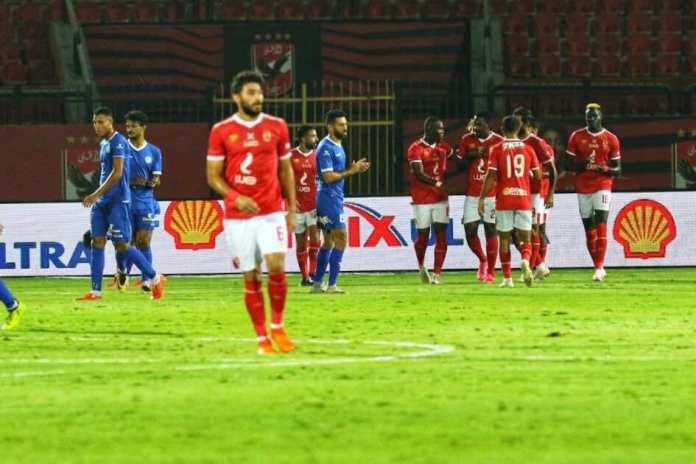 Al-Ahly celebrated the defeat of Al-Tarsana in the Egypt Cup 2020