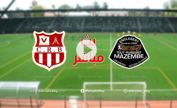 """Live broadcast 