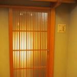 京都へ(その7)Yunohana Resort 翠泉(部屋)