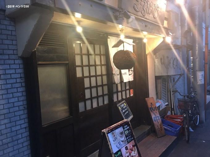 粋な和食の店 こころむすび(新宿御苑)