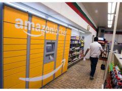 amazon-locker-retail