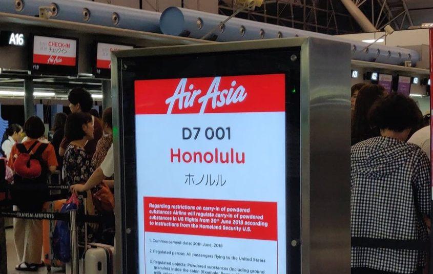 J'ai voyagé vers Hawaï avec Air Asia, probablement l'une des meilleures compagnies low-cost que j'ai pu prendre. Le vol vers Taiwan était déjà très bien !
