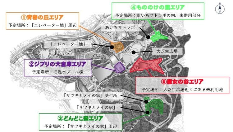 Carte du parc Ghibli à Nagoya