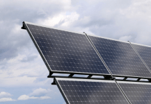 Bosnia Tenders 65 MW of Solar Project