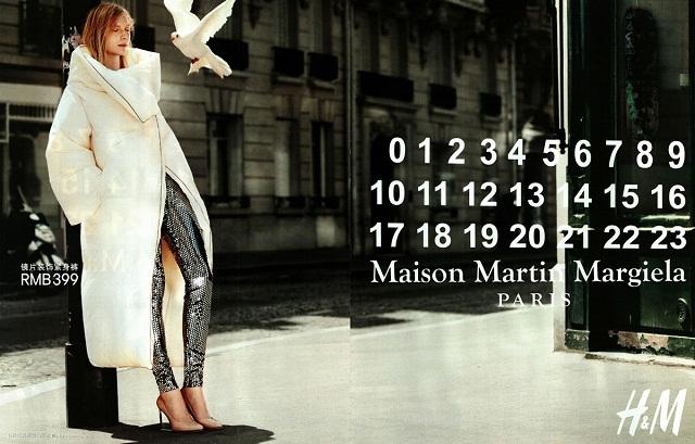 maison-martin-margiela-h&m1