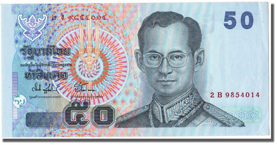101813_thailande-baht-type-roi-rama-avers