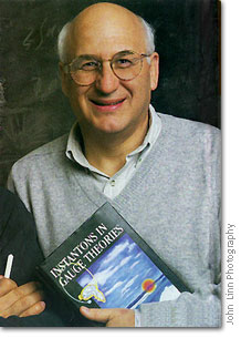 Science By Number introduces Mikhail Shifman