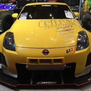 Mercury Z Project 350z Front Fenders