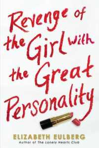 Revenge of the Girl with the Great Personality by Elizabeth Eulberg