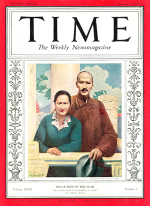 Time's Man and Wife of the Year.