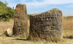 The Intricately Carved Tiya Megaliths of Central Ethiopia
