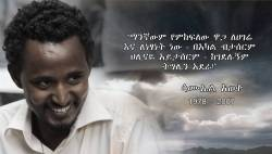 Poem dedicated to Samuel Awoke, a candidate to parliament who was murdered by the Ethiopian regi ...