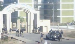 Ambo University surrounded by federal police