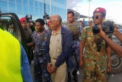 Former head of MeTEC Gen. Kinfe Dagnew arrested while trying to escape to Sudan – Mereja.com