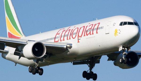 Ethiopian Airlines suspends privatization plan
