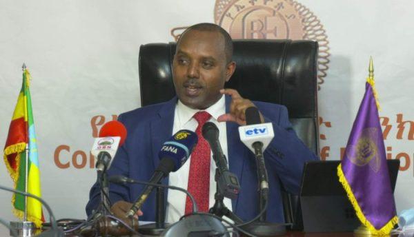 Commercial Bank of Ethiopia raises interest rates on corporate bond, condominium houses, other borrowings (video)