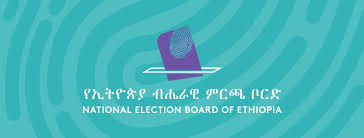 NEBE extends political parties' candidates registration timeline by four days