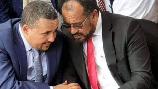 Federal Supreme Court rejected appeal by Attorney General and allowed Jawar Mohammed and Bekele Gerba to get treatment in private hospital