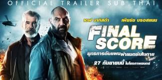 Final-Score-Trailer