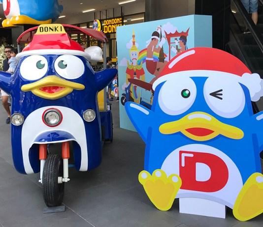 Don Don Donki Thailand