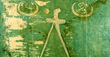 Banner of Ottoman Pirates