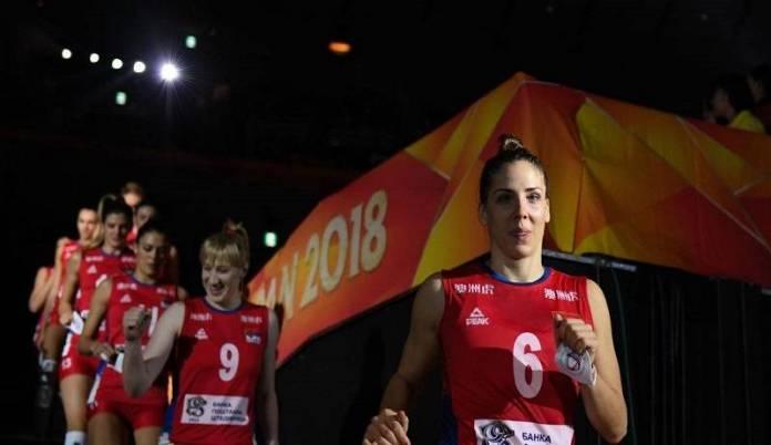 , Tijana Malešević završila karijeru