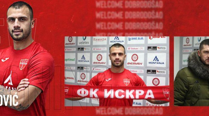 Luković i Obradović potpisali