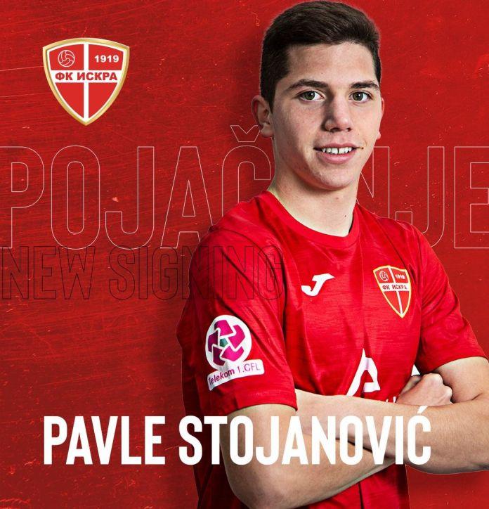 Pavle Stojanović