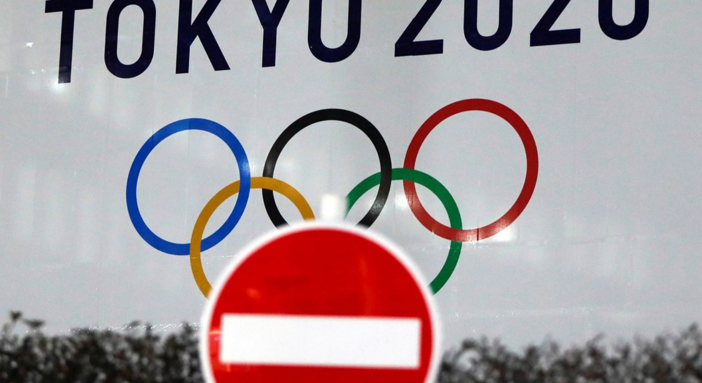 Olimpijske
