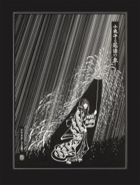 Sayoko and the Magic Umbrella by Orr Marshall, Limited Edition print from original ink drawing.