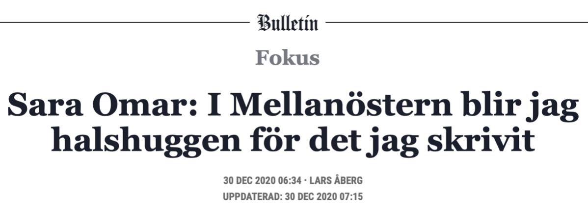 """Sara Omar intervjuad av Lars Åberg, Bulletin: """"Om vi vill sluta som Mellanöstern, som de länder där religionen har mest att säga till om, då kan vi fortsätta som vi gör, med det system och de politiker vi har och med de tankesätt vi har. Hela demokratin är faktiskt i fara."""""""