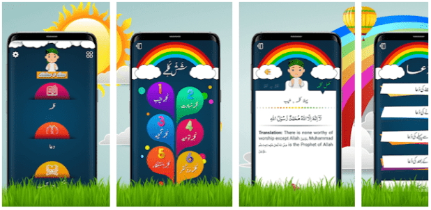 Kalma and Dua app