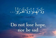 Photo of Beautiful Islamic Quotes To Enlighten Your Mind and Soul