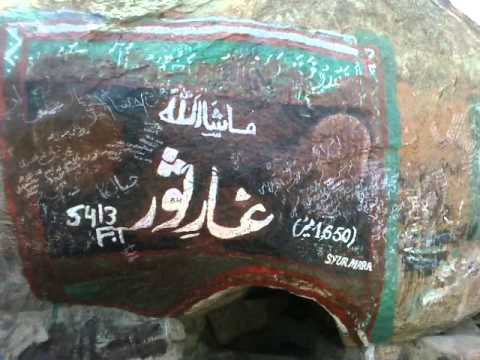 Cave Thaur