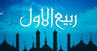 significance of 12 rabi ul awwal