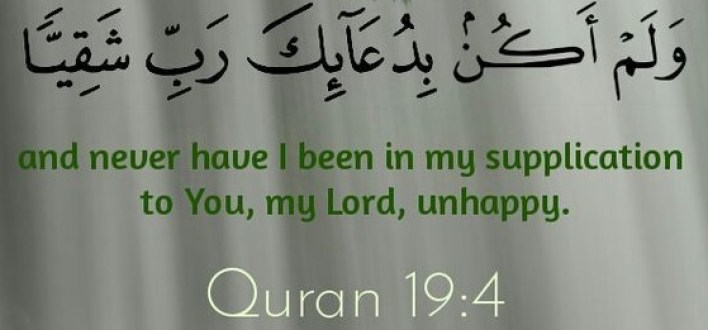 quran quotes in english